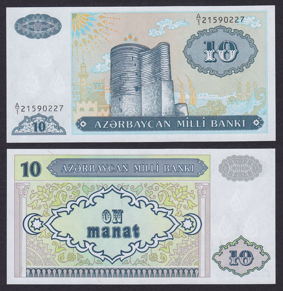 banknote of Azerbaijan 10 Manat in UNC condition