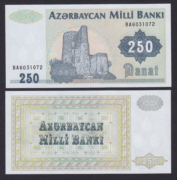 banknote of Azerbaijan 250 Manat in UNC condition