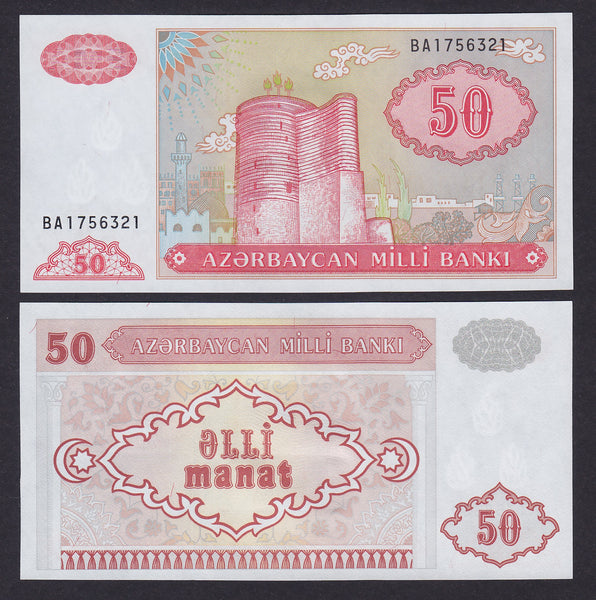 banknote of Azerbaijan 50 Manat in UNC condition