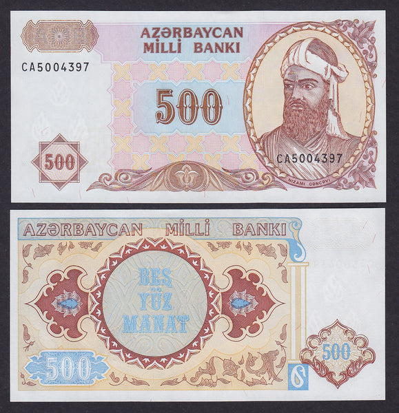 banknote of Azerbaijan 500 Manat in UNC condition