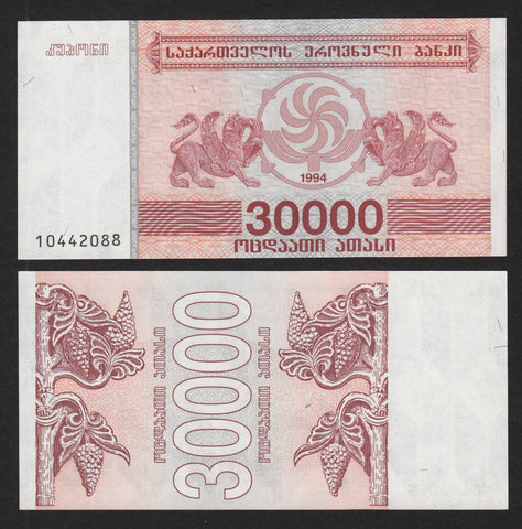 banknote of Georgia 30000 (Laris) in UNC condition