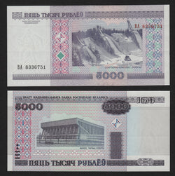 banknote of Belarus 5000 Rubles in UNC condition