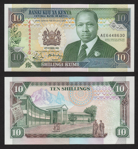 banknote of Kenya 10 Shillings in UNC condition