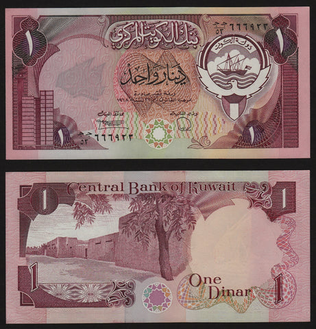 banknote of Kuwait 1 Dinar in EF condition
