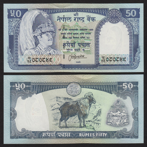 banknote of Nepal 50 Rupees in UNC condition