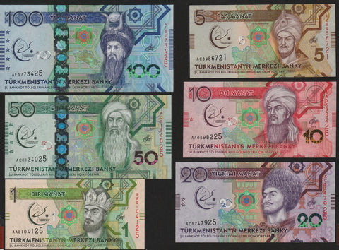 Turkmenistan 6 banknotes-186 Manat 2017 5th Asian games, Pnew /