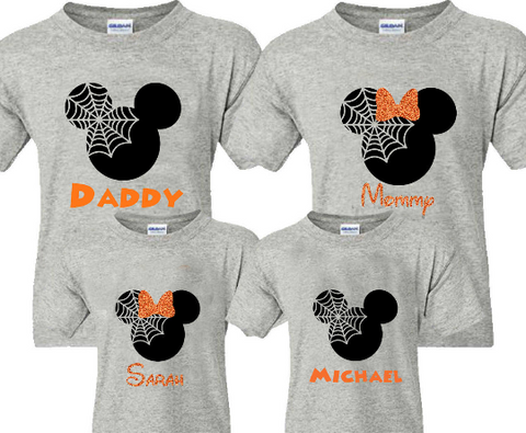 Matching Family Halloween Shirts, Not So Scary Halloween Party. Free Personalization