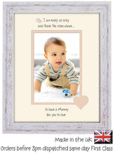 "Mummy Photo Frame - I Thank the stars Mummy Portrait photo frame 6""x4"" photo 1047F 9""x7"" mount size  , Choices of frames & Borders"