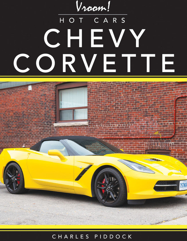 2017 - Chevy Corvette  (eBook)