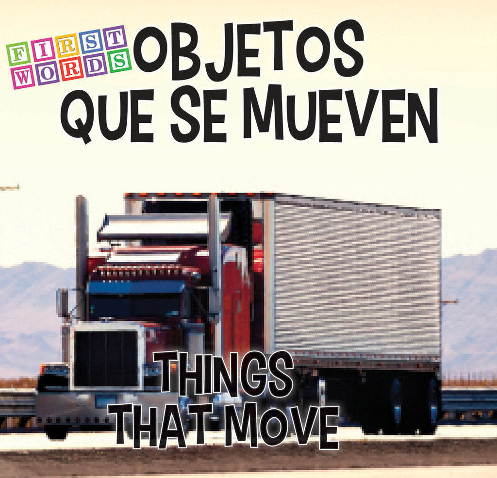 2017 - Objetos que se mueven / Things That Move (eBook)