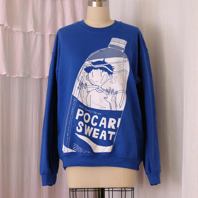 bottle trapped sweater
