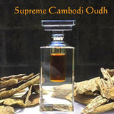 20 Years Old Supreme Cambodian Royal King Agarwood Oudh Oil - Limited Rare Edition! Premium A+ Grade - 3ml, 6ml, 12ml