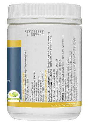 Ethical Nutrients MEGAZORB Mega Magnesium Powder (Citrus) 200g Side A | HealthMasters