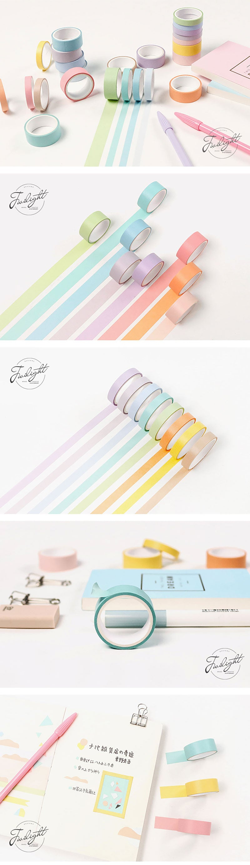 7 Pastel Colors Washi Tape 12 Rolls Set - Detail