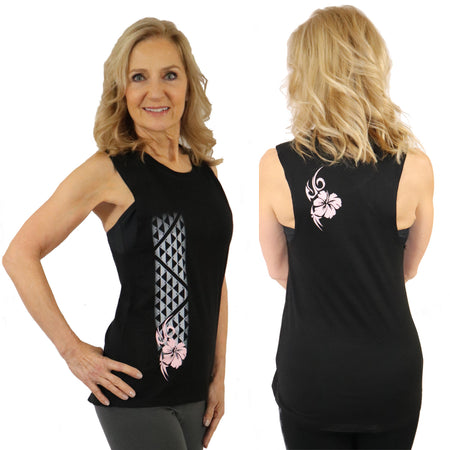 Black Strappy Back Mesh Top from the Aloha Collection - Built in Bra with Removable Cups