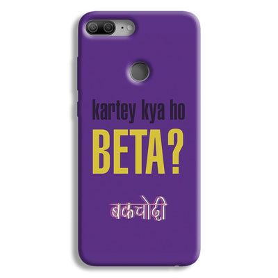 Kartey Kya Ho Beta? Honor 9 Lite Case