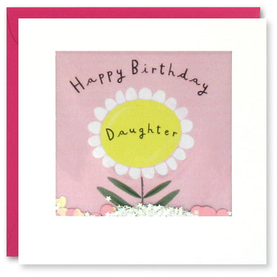 PT2872 - Daughter Flower Birthday Shakies Card