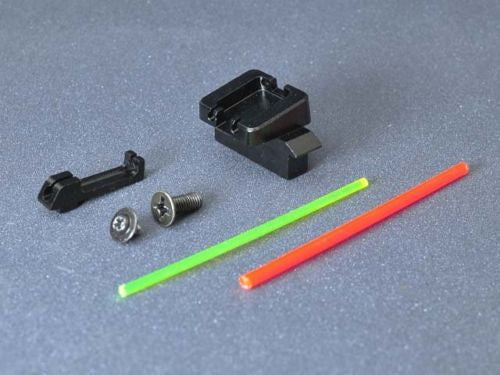 AIP Aluminum Sight Set (Fiber Optic) for Marui G17 #AIP005-MG17