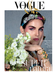 Jolita Jewellery feature in Vogue Arabia