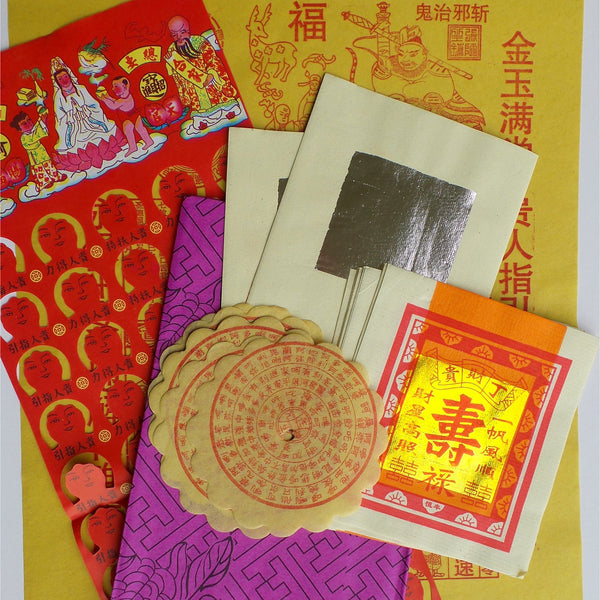 Asian Ceremonial Chinese Tissue Joss Paper - Assortment Pack, Min 50 Sheets
