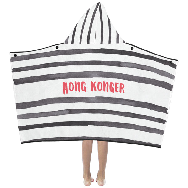 Hong Konger Kid's Towel - Petit Crayon Studio original Hong Kong kids, gifting and farewell products from Hong Kong