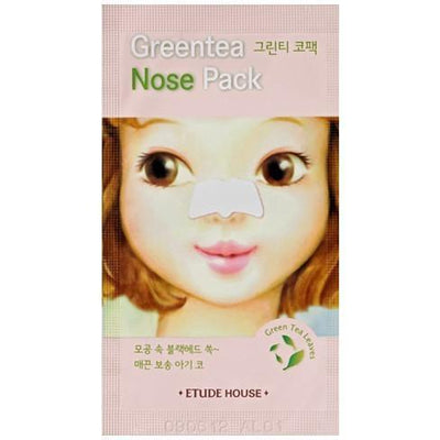 ETUDE Baby Girl Skin: Skin Care Pack