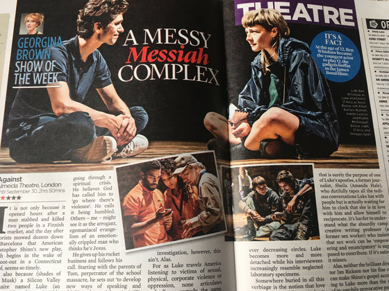 Ben Whishaw in his new play Against