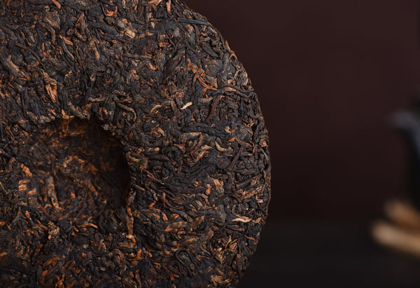 "2018 Yunnan Sourcing ""Hui Run"" Ripe Pu-erh Tea Cake of Bu Lang Mountain"