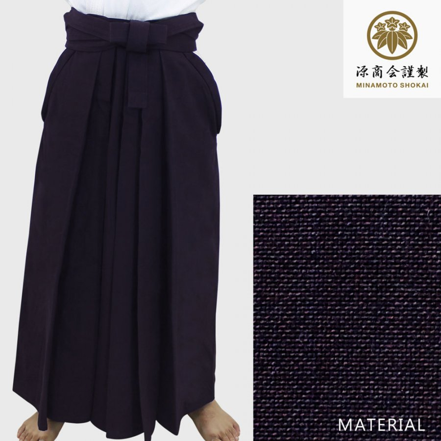 #11000 Indigo Dyed Cotton Aikido Hakama