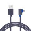Right Angled USB Cable (2m) for Smart Coach Radar