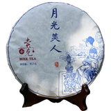 2015yr Mike Moonlight White Beauty White Tea 357g Yunnan