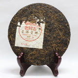 Authentic Haiwan Old Comrade 2006 Ripe Pu'er Tea Tribute Cake 200g