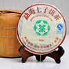 Fuhai 2006 601 Batch 7536 Menghai Seven Cakes Raw Puerh Tea