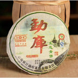 Mengku High No.1 Cake Tea 2011 Sheng Raw Puerh 145g