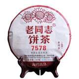 Moylor Haiwan Old Comrades Pu'er Tea 2017 171 Batch of 7578 Tea Shu Cake Tea