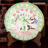 Yipingtang 2006year Nannuoshan Green Food Puerh Cake Tea 500g