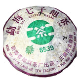 Yunnan 357g Menghai Qiizi Bingcha 2006year Made In Lang River Tea Raw Tea 8539 Puer Tea