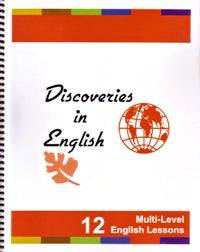 DE Multi-Level 12 Lesson Teacher Guide - RGC301