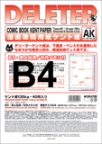 DELETER COMIC BOOK KENT PAPER TYPE AK B4 135 RULER