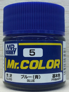 GUNZE MR COLOR C5 GLOSS BLUE