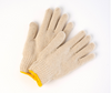 Poly/Cotton String Knit Gloves - Beige Sold by 12 pairs