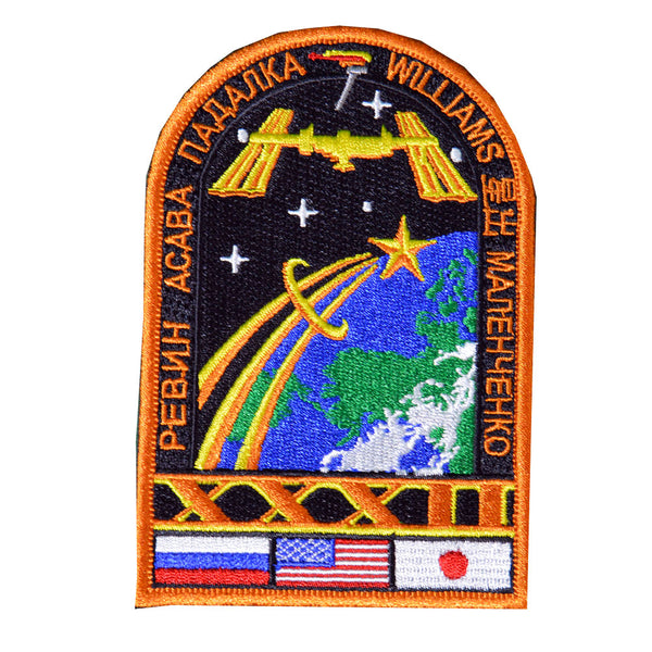 Expedition 32 Patch