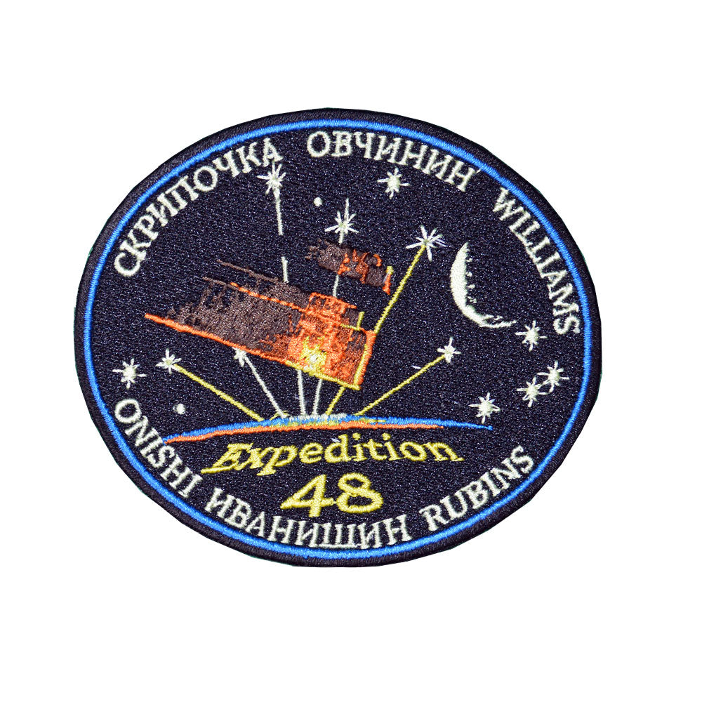 Expedition 48 Patch