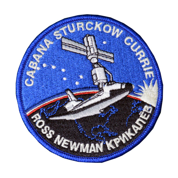 STS-88 Patch