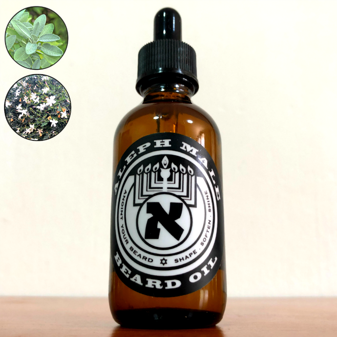King's Blessing Beard Oil