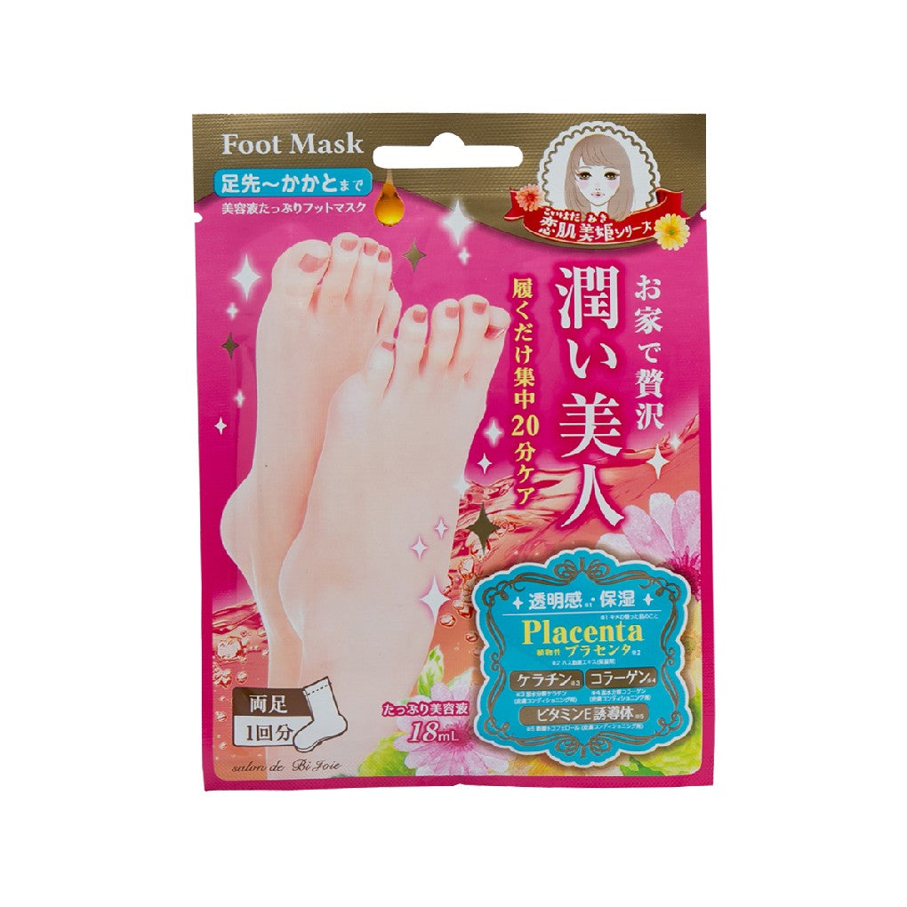 Salondebijoie Moisturizing Foot Mask