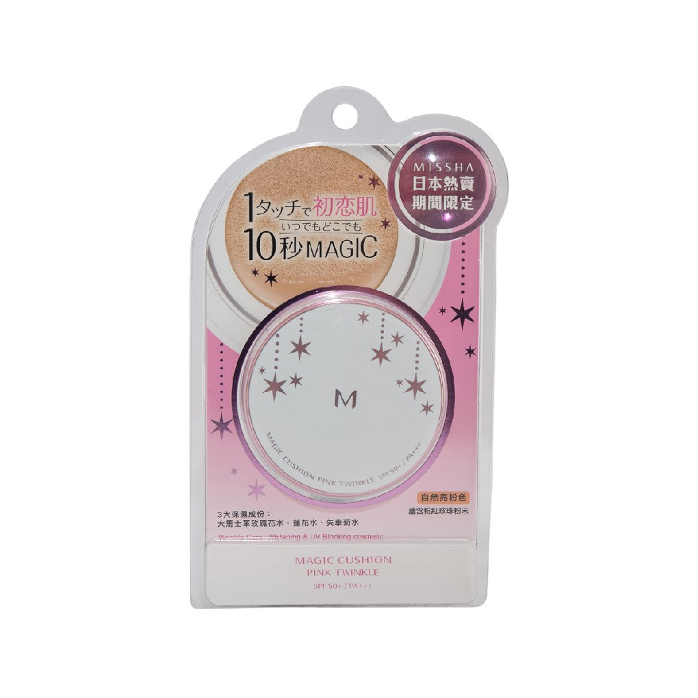 Missha M Magic Cushion (Pink Twinkle)