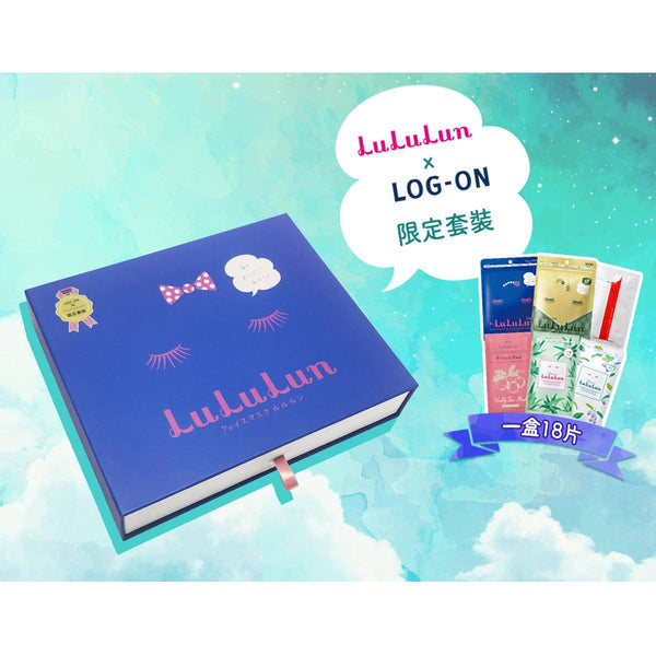 LuLuLun x LOG-ON Mask Limited Set