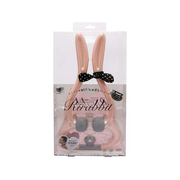 Lourdes Handy Massager Rabbit (Pink)