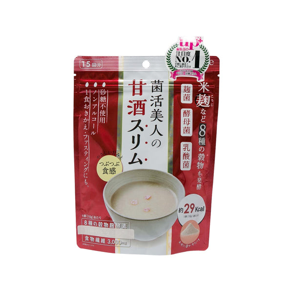 Vegie Amazake Powder